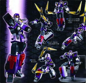 Super Robot Chogokin - The King Of Braves GaoGaiGar - Volfogg & Big Order Room Die-Cast Action Figure