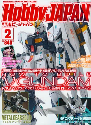 Hobby Japan #110 Feb 2013