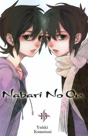 Nabari No Ou Vol 13 TP