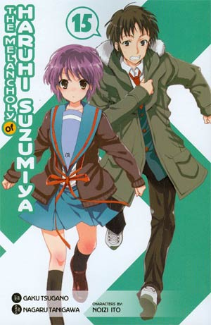 Melancholy Of Haruhi Suzumiya Vol 15 GN