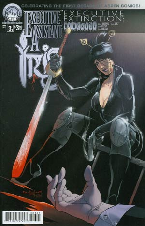 Executive Assistant Iris Vol 3 #3 Cover B Pasquale Qualano