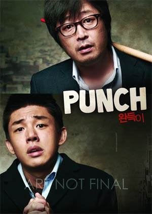 Punch DVD