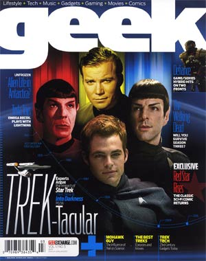 Geek Magazine Vol 1 #5 Feb 2013