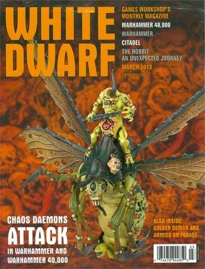 White Dwarf #398