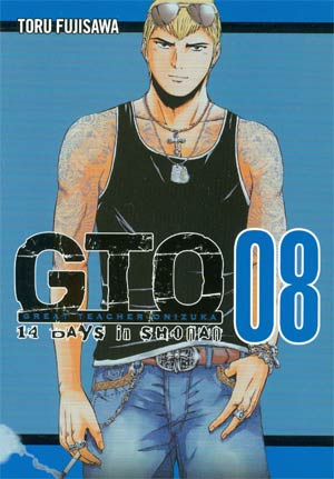 GTO 14 Days In Shonan Vol 8 GN