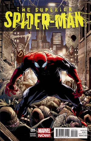 Superior Spider-Man #1 Incentive Giuseppe Camuncoli Variant Cover (limit 1 per customer)
