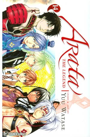 Arata The Legend Vol 14 TP