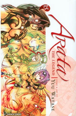 Arata The Legend Vol 15 TP