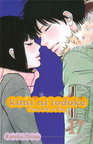 Kimi Ni Todoke -From Me To You- Vol 17 GN
