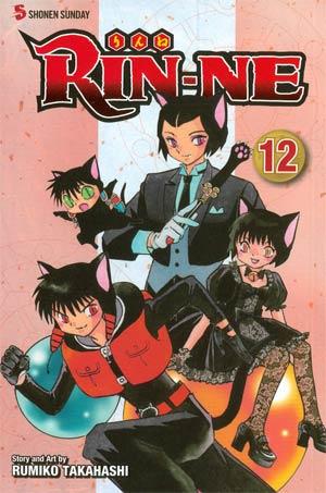 RIN-NE Vol 12 TP