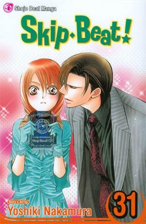 Skip-Beat Vol 31 TP