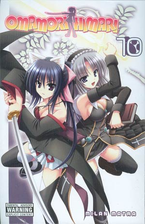 Omamori Himari Vol 10 GN