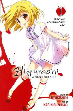 Higurashi When They Cry Vol 22 Festival Accompanying Arc Part 1 GN