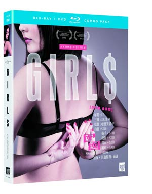 Girls Blu-ray Combo DVD