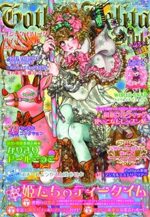 Gothic & Lolita Bible #46