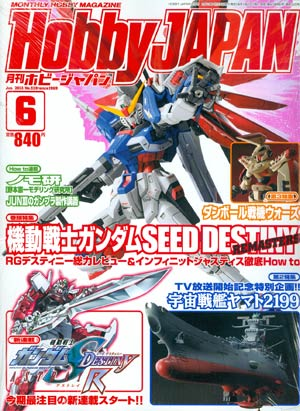 Hobby Japan #114 Jun 2013