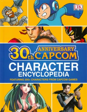 Capcom 30th Anniversary Character Encyclopedia HC