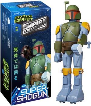 Super Shogun Star Wars Boba Fett Empire Version 24-Inch Vinyl Figure