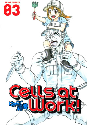 Cells At Work Vol 3 GN