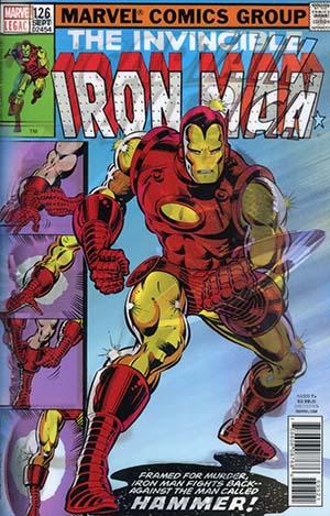 Captain America Vol 8 #695 Cover B Variant Alex Ross Lenticular Homage Cover (Marvel Legacy Tie-In)