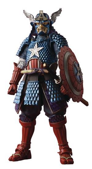 Marvel Meisho Manga Realization - Samurai Captain America Action Figure