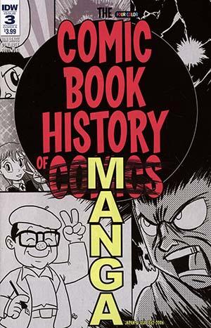 Comic Book History Of Comics Comics For All #3 Cover A Regular Ryan Dunlavey Cover