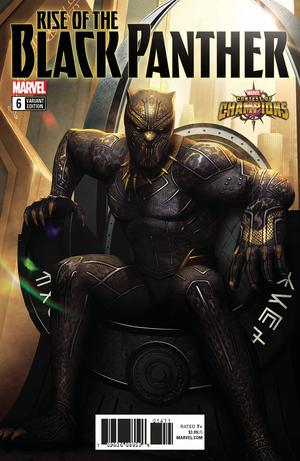 Rise Of The Black Panther #6 Cover C Variant Game Cover