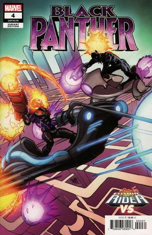 Black Panther Vol 7 #4 Cover B Variant Pasqual Ferry Cosmic Ghost Rider VS Cover