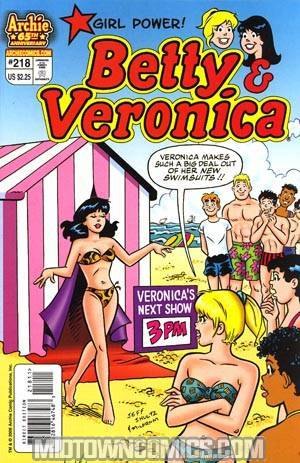 Betty & Veronica #218 cover