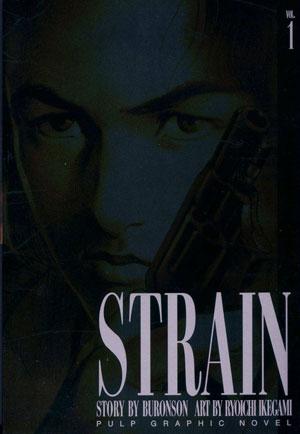 Strain Vol 1 TP