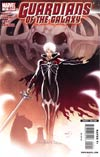 Guardians Of The Galaxy Vol 2 #12