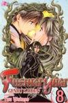 Fushigi Yugi Genbu Kaiden Vol 8 TP