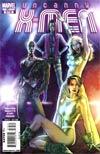 Uncanny X-Men #512 Incentive 80s Decade Variant Cover