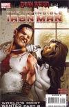 Invincible Iron Man #15 1st Ptg (Dark Reign Tie-In)