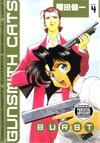 Gunsmith Cats Burst Vol 4 TP