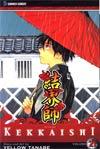 Kekkaishi Vol 21 GN