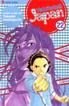 Yakitate Japan Vol 22 TP