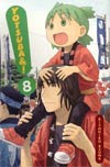 Yotsuba Vol 8 GN