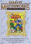 Marvel Masterworks Golden Age Captain America Vol 4 HC Variant Dust Jacket