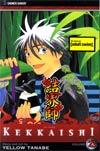 Kekkaishi Vol 23 GN