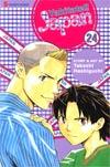 Yakitate Japan Vol 24 TP