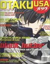 Otaku USA Magazine Dec 2010