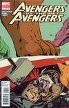 Avengers vs Pet Avengers #1 Incentive Gabriel Hardman Variant Cover