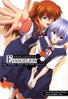 Neon Genesis Evangelion Shinji Ikari Raising Project Vol 8 TP
