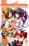 Omamori Himari Vol 2 GN