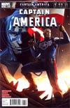 Captain America Vol 5 #617 Regular Marko Djurdjevic Cover