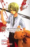 Higurashi When They Cry Vol 12 Eye Opening Arc Part 2 GN