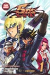 Yu-Gi-Oh 5Ds Vol 1 GN