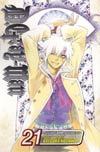 D.Gray-man Vol 21 GN