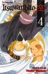 Itsuwaribito Vol 4 TP